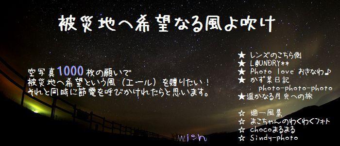 Sky100photo06_4_2